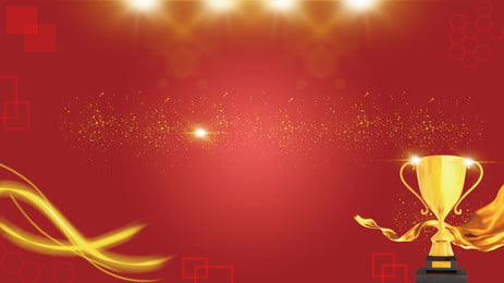red background lighting company corporate commendation conference material, Award Background, Awards Party, Awards Ceremony Background image