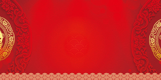 red background new years day welcome party invitation, Red Background, New Years, Welcome Background image