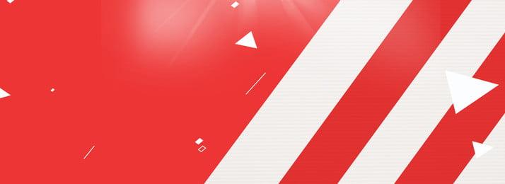 nền đỏ với các đường trắng, Hiệu ứng Nhóm ánh Sáng, Đường Trắng, Nền đỏ Ảnh nền