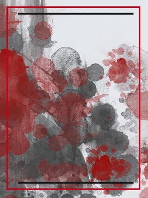 紅黑水彩潑墨邊框背景 , 水彩潑墨, 潑墨背景, 邊框背景 背景圖片