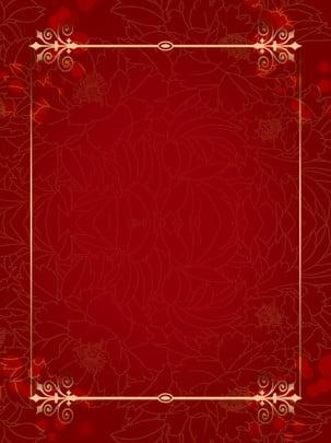 लाल सीमा पृष्ठभूमि यूरोपीय पैटर्न , पैटर्न पृष्ठभूमि, फूलों की सीमा, Peony पैटर्न पृष्ठभूमि छवि