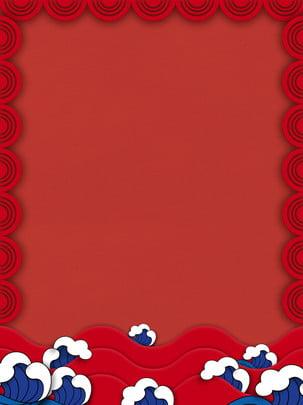 레드 중국 스타일 축제 신년 배경 자료 빨간색,중국 스타일,축제,봄 축제,축제,배경,새해,재료 ,축제,축제,배경 배경 이미지