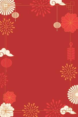 Pháo hoa đỏ phong cách Trung Quốc Thiết kế nền năm mới 2019 Pháo hoa Đèn lồng Tương Vân Nền Heo Hình Nền