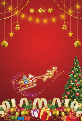 red christmas background display board , Christmas Carriage, Christmas Tree, Christmas Background image
