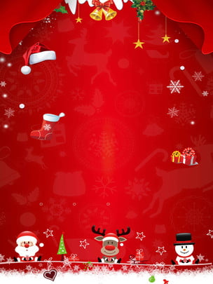 red christmas carnival buy poster background design , Christmas Material, Christmas, Holiday Material Background image
