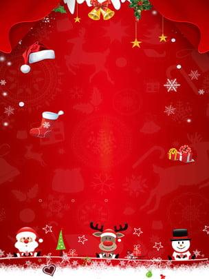 Red christmas carnival mua poster thiết kế nền Tài Liệu Giáng Hình Nền