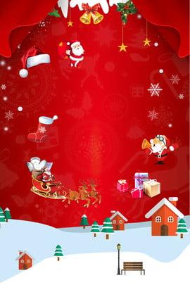 Giáng sinh màu đỏ mua vật liệu nền poster Yếu Tố Giáng Hình Nền