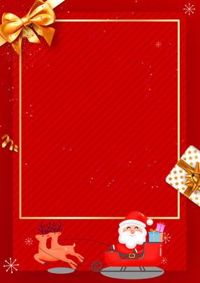 Red christmas dm một trang vật liệu nền Xe Ngựa Quà Hình Nền
