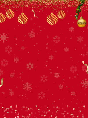 Snowflake Background Red 背景画像
