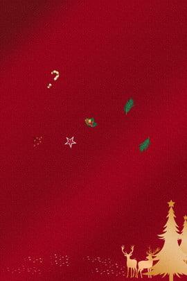 빨간 크리스마스 황금 트리 배경 자료 , 빨간색 배경, 황금 크리스마스 트리, 크리스마스 배경? 배경 이미지