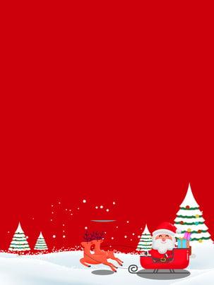 Giáng sinh màu đỏ nền tối giản Vận Chuyển Ông Hình Nền