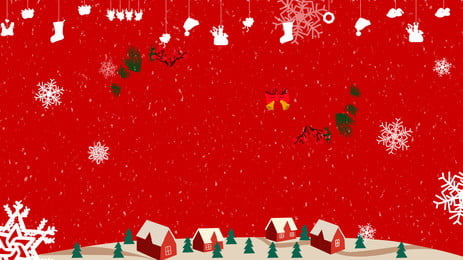 Party Red Christmas 背景画像
