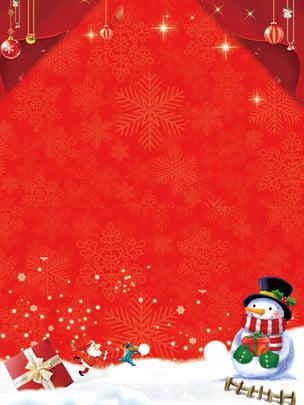 빨간 크리스마스 눈사람 배경 디자인 , 눈사람, 크리스마스, 눈사람 배경 배경 이미지