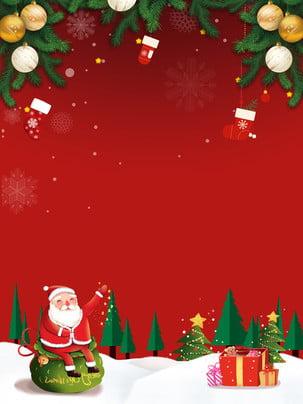 लाल क्रिसमस विषय पृष्ठभूमि , सांता क्लॉस, क्रिसमस की गेंद, लकी बैग पृष्ठभूमि छवि