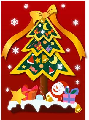빨간 크리스마스 트리 크리 에이 티브 배경 상업적으로 사용할 수 있습니다 , 빨간색, 크리스마스, 선물 배경 이미지