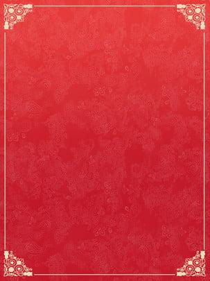 fronteira de sombreamento padrão vermelho europeu , Fundo De Fronteira De Sombreamento Vermelho, Fronteira Europeia Flor, Padrão De Fundo Imagem de fundo