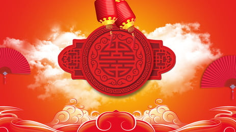 Праздничная церемония вручения наград Red Red 2019 фонарь Красный фон Праздничный фон Китайский ужин доска фон Фоновое изображение