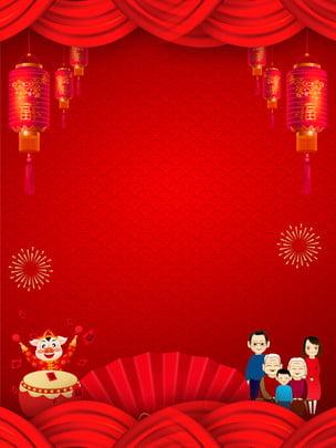 Red festive 2019 ตรุษจีนออกแบบพื้นหลัง ปีใหม่ การรวมตัวใหม่ ปีมะเมีย รูปภาพพื้นหลัง