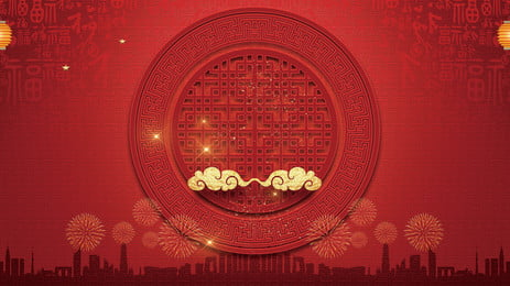Red Festive 2019 Year Of The New Year Background Material Shading,pig Year Poster,festive,happy, New, Year, Year, Background image