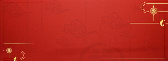 Red Festive Atmosphere Chinese Style Vintage Background Background,red Festive,red Retro,banner,chinese, Style, Xiangyun, Blessing, Background image