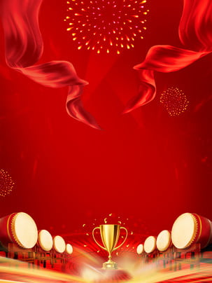 red festive awards party board , Display Board Background, Awards Party, Fireworks Background image