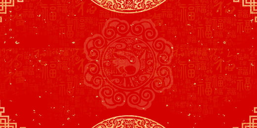 लाल उत्सव चीनी सीमा पृष्ठभूमि डिजाइन, लाल, आनंदित, छुट्टी की पृष्ठभूमि पृष्ठभूमि छवि