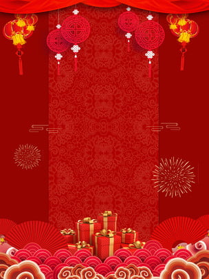 red festive chinese style pig year spring festival background design , Lantern, Fireworks, New Year Background Background image