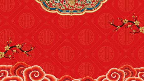赤のお祝い中国の結婚式の背景素材, 結婚式, ロマンチックな, 結婚する 背景画像