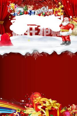 Chất liệu nền lễ hội đêm giáng sinh đỏ Nền đỏ Lễ Hình Nền