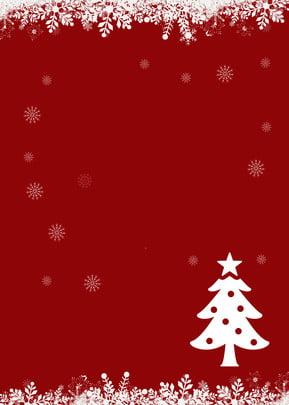 紅色喜慶聖誕節雪花邊框背景 , 紅色背景, 喜慶, 雪花 背景圖片