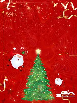 Cây Giáng sinh nền đỏ  nghe cũng hay đó chứ Nghe Cũng Hay Hình Nền