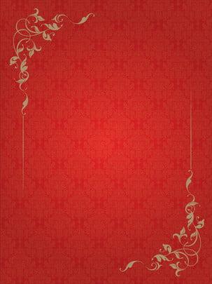 लाल उत्सव यूरोपीय वायुमंडलीय सीमा पृष्ठभूमि , लाल, यूरोपीय सीमा, पुरानी सीमा पृष्ठभूमि छवि