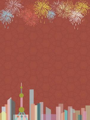 Material de fundo ano novo fogos artifício vermelho cidade festiva Fogos De Artifício Imagem Do Plano De Fundo