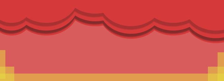 紅色喜慶國慶幾何banner大背景 紅色 喜慶 國慶背景圖庫