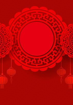 Material de fundo vermelho festivo ano novo placa exposição Material De Férias Imagem Do Plano De Fundo