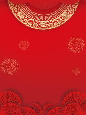 赤お祝い新年展覧会ボード背景素材 お祝い 赤 明けましておめでとうございます 背景画像