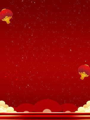赤お祝い新年展覧会ボード背景素材 ランタン お祝い 赤 背景画像