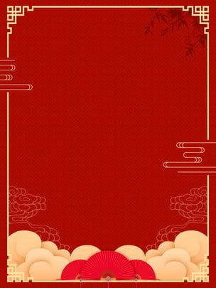 赤お祝い新年展覧会ボード背景素材 ブタの年 赤 豚の年 背景画像