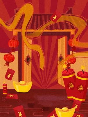 赤お祝い新年展覧会ボード背景素材 豚年展示会 お正月 表示ボードの背景 背景画像