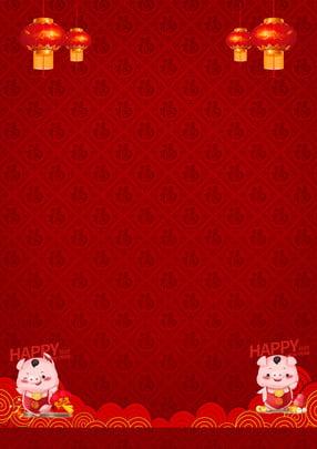 赤お祝い新年展覧会ボード背景素材 新年春祭りボードの背景 新年お祝いボード 子豚 背景画像