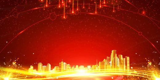 Màu đỏ lễ hội năm mới vật liệu nền Nền đảng Hội nghị Niệm 2019 Năm Hình Nền