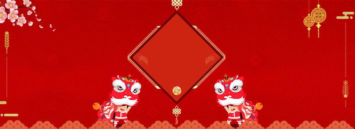 Red lễ hội năm mới nền poster Đỏ Lễ Hội Hình Nền