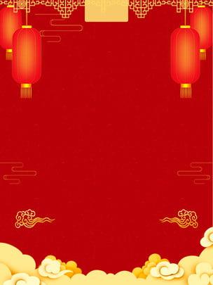 紅色喜慶豬年春節背景設計 , 燈籠, 祥雲, Psd豬年素材 背景圖片