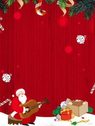 紅色喜慶坐著彈吉他的聖誕老人背景素材 , 紅色背景, 喜慶, 坐著彈吉他 背景圖片