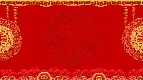 Màu đỏ lễ hội năm đám cưới thiết lập màu đỏ Nền đỏ Nền lễ Khánh Nền Màu Hình Nền