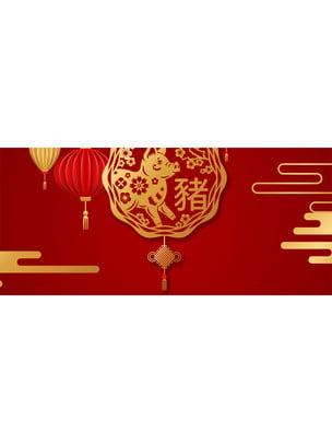 Vàng đỏ 2019 năm thiết kế nền lễ hội mùa xuân Đèn lồng Năm con Mới Quảng Xuân Hình Nền