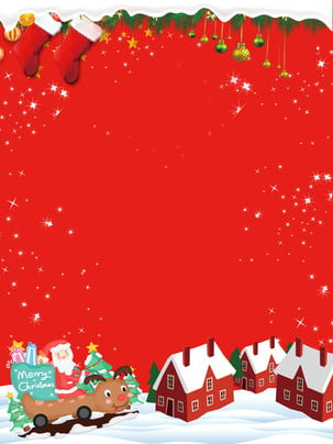 red gold atmosphere christmas background material , Red Gold Background, Atmosphere, Snow House Background image