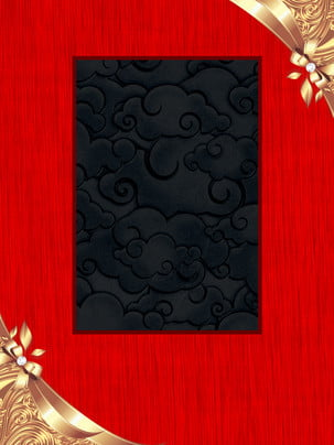 Red Invitation Background Material Red Invitation Letter Background Image For Free Download