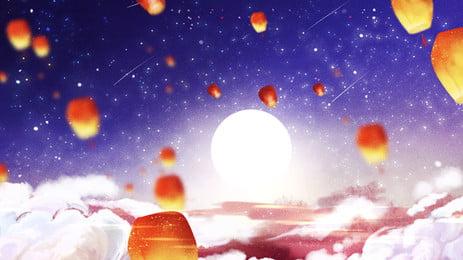 Red lỗ nền hoạt hình ánh sáng trong đêm trăng Mây trắng Mặt trăng Đèn Kongming Phim Cảnh Hình Nền