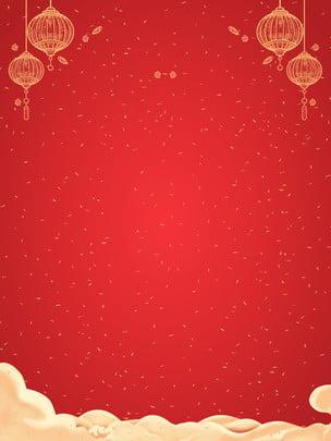 Lanterna vermelha 2019 ano novo fundo design Vermelho Ano Novo Imagem Do Plano De Fundo